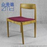 白蠟木餐椅定制,北歐餐飲家具廠家,定做餐廳實木椅子