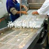 小型肉製品油炸生產線 肉製品上漿裹粉油炸成套設備