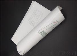 广州美益合单光白牛皮纸60克食品级日本丸住