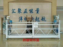 湖北襄阳外墙建筑工程电动吊篮热镀锌不卡绳提升机厂家