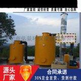 沼氣脫硫塔脫硫器沼氣池工程配套安裝現場、圖文介紹