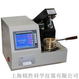 SYD-3536A型自动开口闪点自动试验器