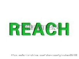 REACH检测报告,REACH197项