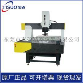 二次元影像测量仪VMS-6060H