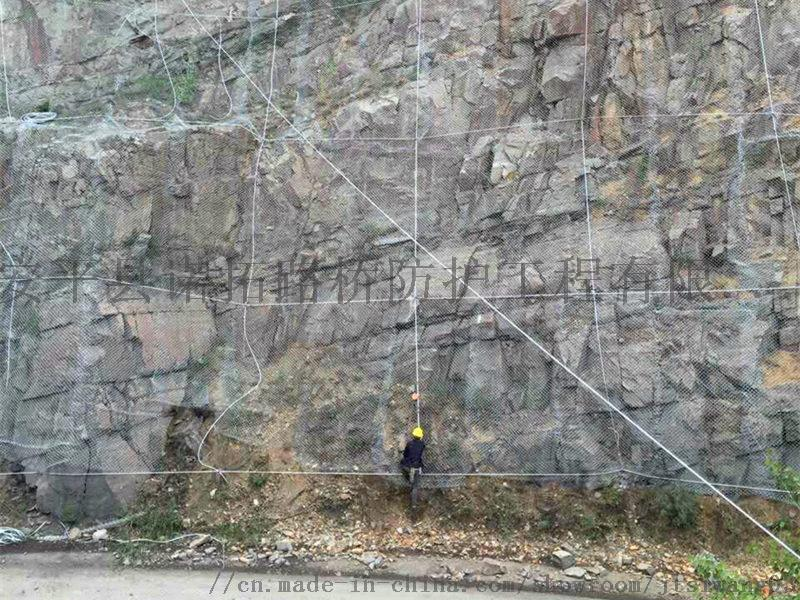 边坡钢防护网