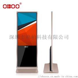 OBOO厂家直销32寸触控液晶智能多媒体落地式触摸