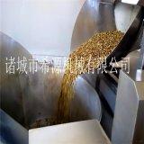 自动搅拌花生米油炸机 小型花生米油炸机产量配置介绍