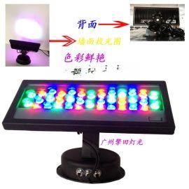 廣州擎田燈光廠家直銷36顆1w 3w三合一投光燈