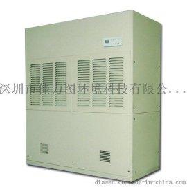 佳力图工业车间除湿器CFZ工业除湿机设备系统生产厂家