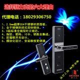 优质ZN0101型智能磁卡锁指纹锁密码锁304不锈钢大门锁智能防盗锁