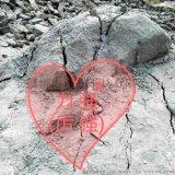 岩石破碎剂 福建唯一岩石破碎剂生产厂家【安溪博力】
