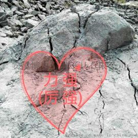 岩石破碎剂 福建**岩石破碎剂生产厂家【安溪博力】