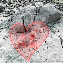 巖石破碎劑 福建唯一巖石破碎劑生產廠家【安溪博力】