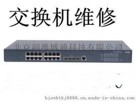 CISCO WS-C3750X-24P-S交换机维修,思科交换机WS-C3750X维修