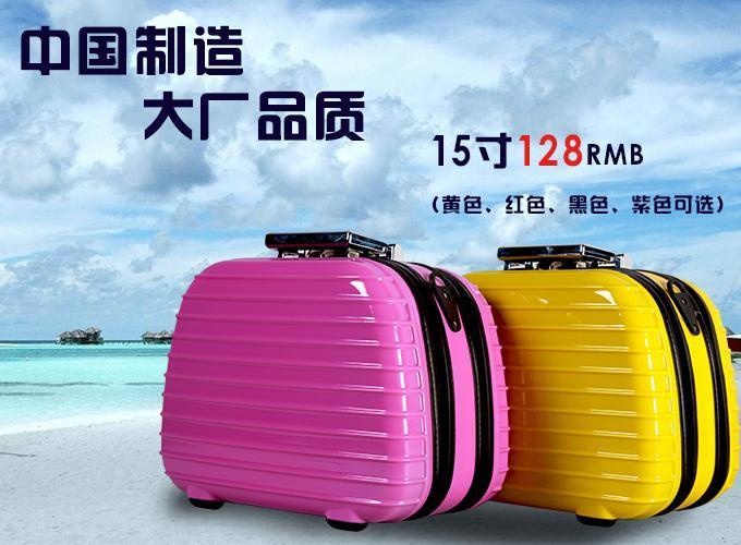 PC化妆手提箱 女性时尚首饰箱包 15寸容量