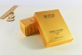 广州彩盒印刷公司广州彩盒印刷公司印刷各种彩盒