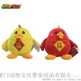 2017雞年吉祥物毛絨玩具 生肖雞年公仔廠家直銷 加LOGO定製