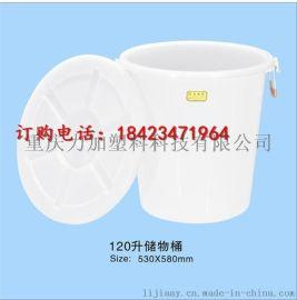塑料清洁大桶水桶 大号垃圾桶