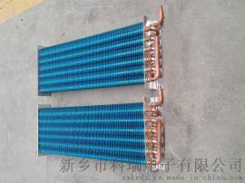 手动/气焊保护焊接翅片蒸发器散热器河南科瑞