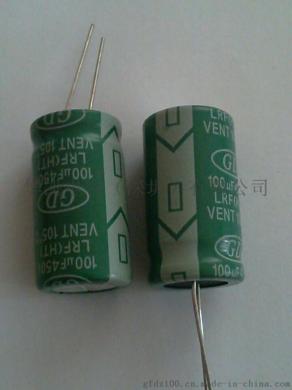 LED驱动电源.电子镇流器小体积高频低阻电解电容