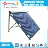 冬季熱銷太陽能供熱系統真空管集熱器通過CE認證