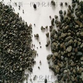 锅炉除氧剂海绵铁,**海绵铁滤料,颗粒状过滤式除氧剂