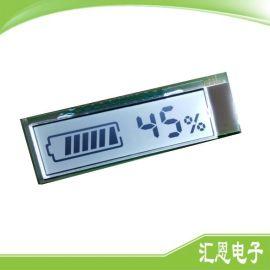 锂电池显示屏 智能充电器显示电量百分比lcd液晶模块