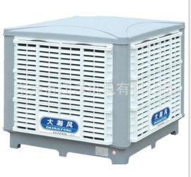 大瀚风环保空调蒸发式冷风机 DHF-18DS/BP节能环保变频空调