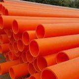 直埋高壓電力管價格改性聚丙烯高壓電力管規格
