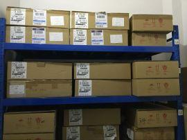 东莞米伽国内大黑一级代理 现货供应日本进口大黑漆包线 热风自融型漆包线
