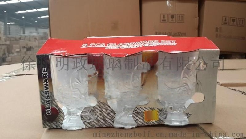 玻璃酒杯厂 玻璃酒杯厂
