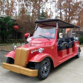 淮南滁州8座电动豪华   厂家,四轮婚庆用车售价,报价