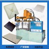 45T-100T噸THJ鋁扣板天花液壓機模具定做
