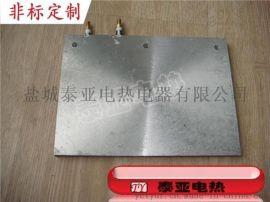 200*300*20铸铝电加热板