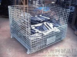 本厂供应超市周转笼 金属仓储笼 折叠仓库笼 铁笼 物流台车