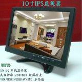 加尼鷹10.1寸IPS顯示器車用顯示器 10寸液晶監視器 高清HDMI 1080P/USB播放音視頻