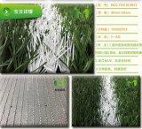 美創人造草坪運動草系列MCG-Y50125國內首款S型與W型同簇,同時解決耐磨性和直立性問題