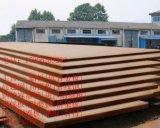 大理欢迎咨询Q345E高强度合金钢板