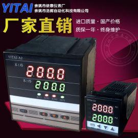 依泰YITAI-A2高**温度仪表,2路温控仪