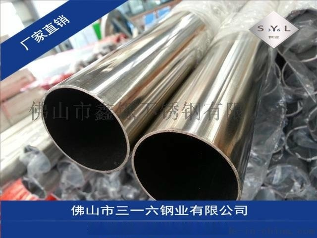 SUS316不锈钢装饰管(316不锈钢焊管)厂