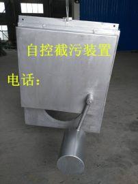 扬州雨污分流器厂家直销