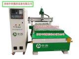 山东数控开料机木工加工中心圆盘式自动换上木工加工中心数控下料机