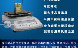 香精相對密度測試儀/檢測儀/監測儀