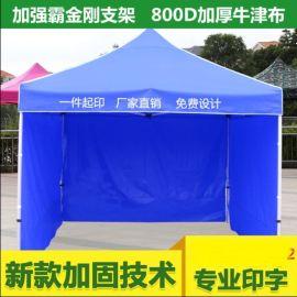 云南促销帐篷、3*2折叠帐篷厂家、云南印字帐篷