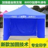雲南促銷帳篷、3*2摺疊帳篷廠家、雲南印字帳篷