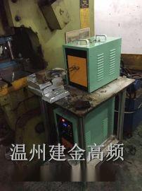 高频电极钎焊电机套设备高频感应设备