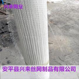外墙保温网格布,耐碱网格布,保温网格布