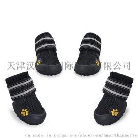 犬靴 shoes for dog