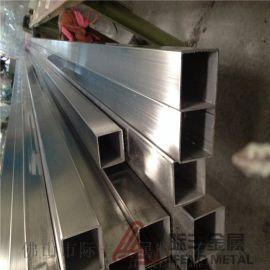 不锈钢水管 304不锈钢管道管材
