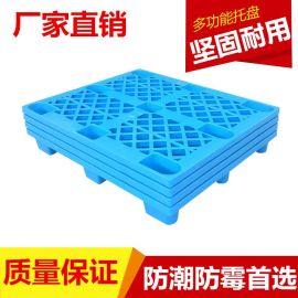 宜昌塑料叉车托盘九脚网格托盘塑料栈板仓库垫板叉车卡板地台板长方形垫板